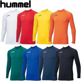 【2点までメール便送料無料】ヒュンメル メンズ あったかインナーシャツ HAP5148