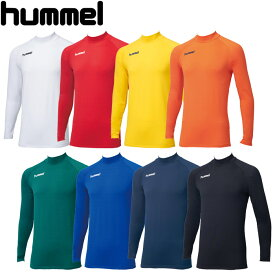 【2点までメール便送料無料】ヒュンメル サッカー ジュニア あったかインナーシャツ HJP5148