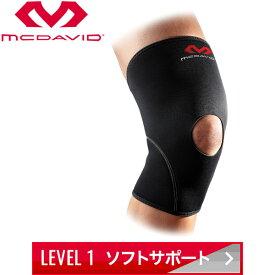 【2点までメール便送料無料】マクダビッド オープン ニーサポート 膝 サポーター M402-BK【返品不可】