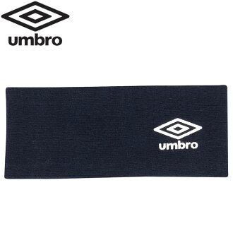 Ann bath soccer wide headband UJS7702-NVY