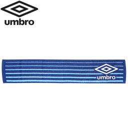 安浴缸足球圍巾毛巾UJS3804-NVY 18SS