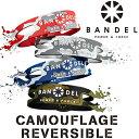 バンデル BANDEL カモフラージュ リバーシブル ブレスレット CAMOUFLAGE REVERSIBLE bracelet 【あす楽対応】