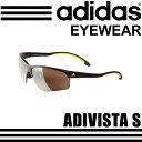 9d43d96595d5 adidas - Sports sunglasses - Sports wear and accessories - Sports ...