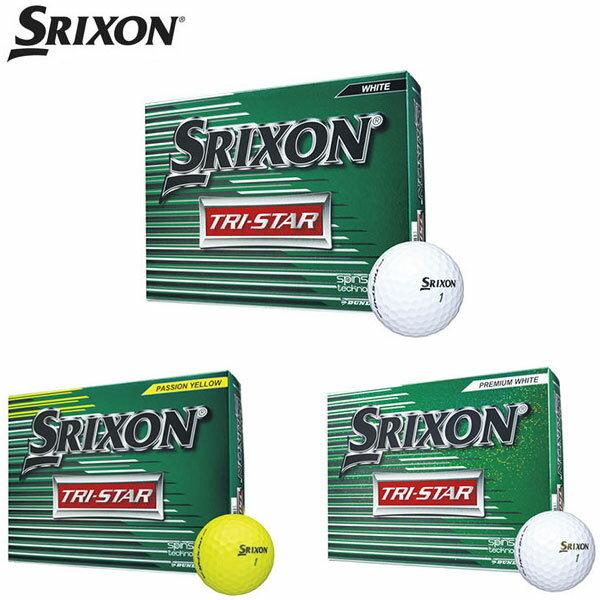 スリクソン トライスター ゴルフボール 1ダース(12P) モデル SRIXON TRI-STAR