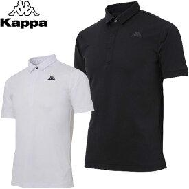 【数量限定!63%OFF!大特価!】カッパ ポロシャツ メンズ KL812SS13