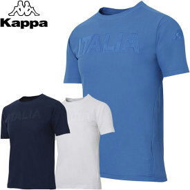 【数量限定!半額!大特価!】【2枚までメール便送料無料】カッパ Tシャツ メンズ KL812TS11