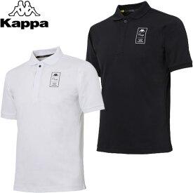 【メール便送料無料】カッパ ストレッチ ポロシャツ メンズ KL812SS02 クリアランスセール