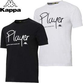 【数量限定!半額!大特価!】【2枚までメール便送料無料】カッパ ストレッチ Tシャツ メンズ KL812TS02