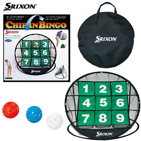 スリクソン チップインビンゴ GGF-68108