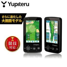 【あす楽対応】ユピテル ゴルフ GPSゴルフナビ GPS距離測定器 YGN6200