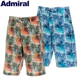 【メール便送料無料】【在庫処分】アドミラル ゴルフウェア メンズ ショートパンツ ADMA960 2019春夏