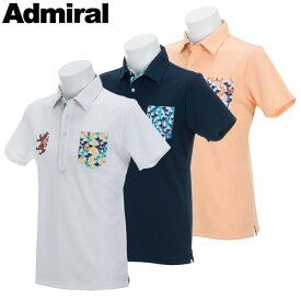 【在庫処分】アドミラル ゴルフウェア メンズ 半袖ポロシャツ ADMA854 2018春夏