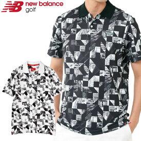 【在庫処分】ニューバランス ゴルフウェア メンズ ポロシャツ 012-9160007 2019春夏
