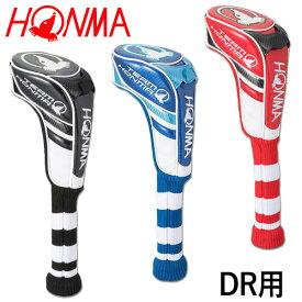 ホンマ ゴルフ ドライバー用ヘッドカバー HC1901 2019モデル