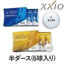 ゼクシオ スーパーソフトX ゴルフボール SUPER SOFT X 半ダース(6球) 2017年モデル