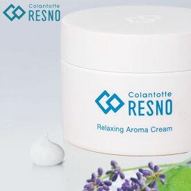 コラントッテ レスノ リラクシング アロマクリーム (RESNORelaxing Aroma Cream) 【ハーブの香りに包まれセルフケア。】
