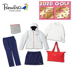 【あす楽対応】 2020年新春福袋 パラディーゾ ゴルフウェア レディース FUKU0L ブリヂストンゴルフ 2019秋冬