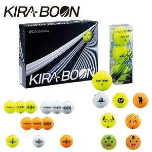 キャスコ KIRA BOON キラブーン ゴルフボール 1ダース(12P) キャラクターグッズ 【地域限定送料無料】