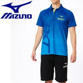 【メール便送料無料】 ミズノ トレーニングウエア N-XTポロシャツ ユニセックス 32JA027025