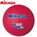ミカサ 教育用ドッジボール1号 D1-R 5223000