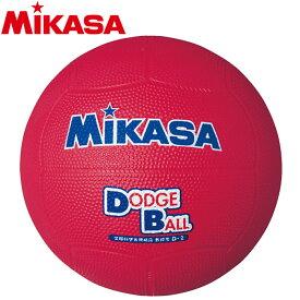 ミカサ 教育用ドッジボール2号 D2-R 5122000