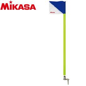 ミカサ サッカー コーナーフラッグ(3点セット1組) MCF1 9114000