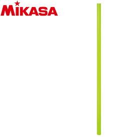 ミカサ サッカー コーナーフラッグ用ポール MCFP 9114002
