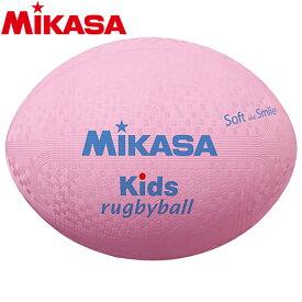 ミカサ キッズ用ラグビー ラージサイズ KF-P 6023010
