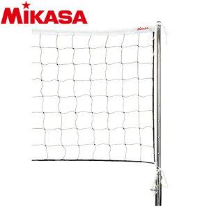 ミカサ ソフトバレーボールネット 固定支柱用 NET-100 9070080