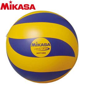 【メール便送料無料】ミカサ ソフトバレーボール 100g PVC製 SOFT100G 1531140