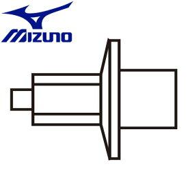 ミズノ スパイクピン 2段平行タイプ 8ZA301