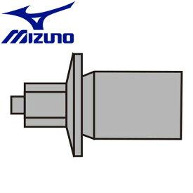 ミズノ スパイクピン 2段平行タイプ アタッチメント専用 8ZA302