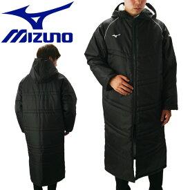 ミズノ 中綿 ロングコート ベンチコート メンズ レディース 男女兼用サイズ 32JEE95009