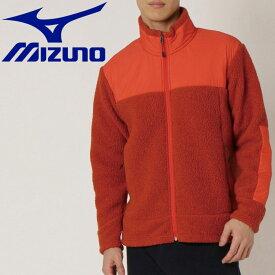 ミズノ アウトドア&トラベル ポーラテックボアフリースジャケット メンズ B2MC052161