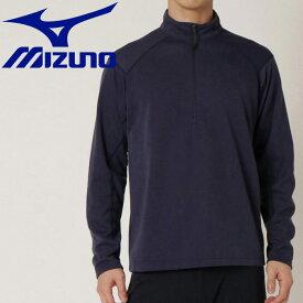 【メール便送料無料】ミズノ アウトドア&トラベル ブレスサーモライトインナージップネックシャツ メンズ B2MA056614
