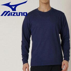 【メール便送料無料】ミズノ アウトドア&トラベル ブレスサーモミニボーダークルーネックシャツ メンズ B2MA953914