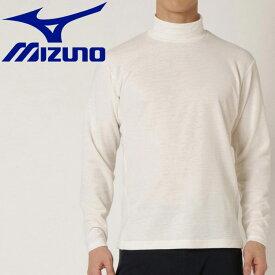 【メール便送料無料】ミズノ アウトドア&トラベル ブレスサーモミニボーダーハイネックシャツ メンズ B2MA954002