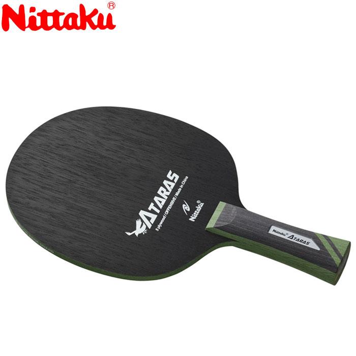 ニッタク アタラス FL 卓球ラケット NE6168-41