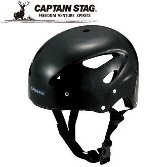 船長標簽CS運動安全帽黑色MC3548