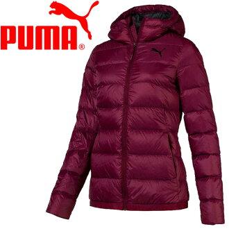 Puma PWRWARM パッカブル LITE down jacket men 853,625-22