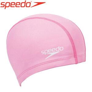 スピード シリコーンコーティングキャップ スイムキャップ SD93C56-PN