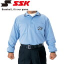 Ssk upw021