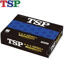 Tsp 014059