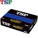 Tsp 014060