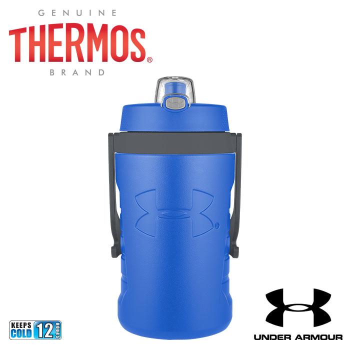 【あす楽対応】 【並行輸入品】 THERMOS(サーモス) アンダーアーマー ハイドレーションボトル (保冷専用) UP4905BL4