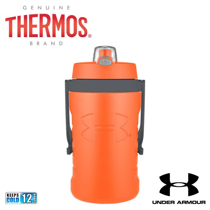 【あす楽対応】 【並行輸入品】 THERMOS(サーモス) アンダーアーマー ハイドレーションボトル (保冷専用) UP4905OR4