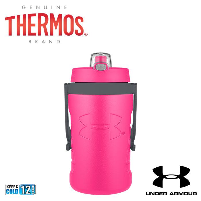 【あす楽対応】 【並行輸入品】 THERMOS(サーモス) アンダーアーマー ハイドレーションボトル (保冷専用) UP4905PK4