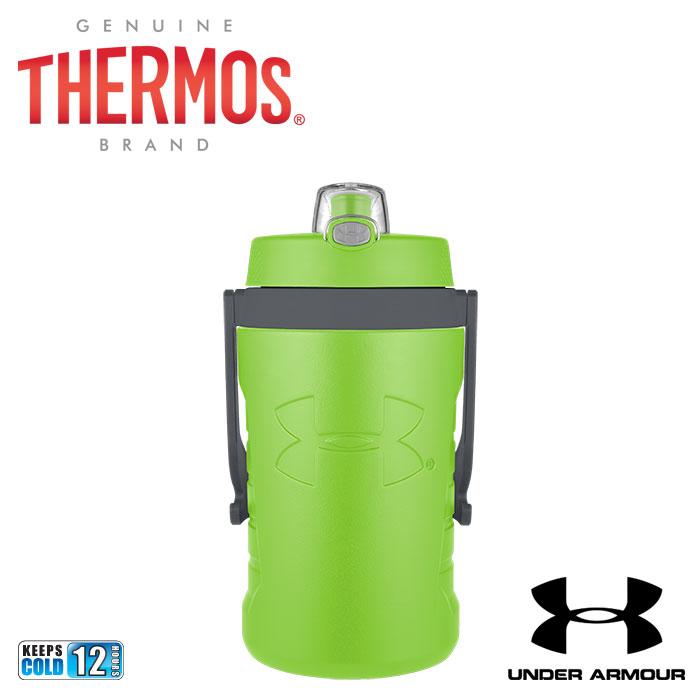 【あす楽対応】 【並行輸入品】 THERMOS(サーモス) アンダーアーマー ハイドレーションボトル (保冷専用) UP4906HG4