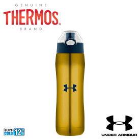 【あす楽対応】【並行輸入品】 THERMOS(サーモス) アンダーアーマー ハイドレーションボトル (保冷専用) US4005ND4