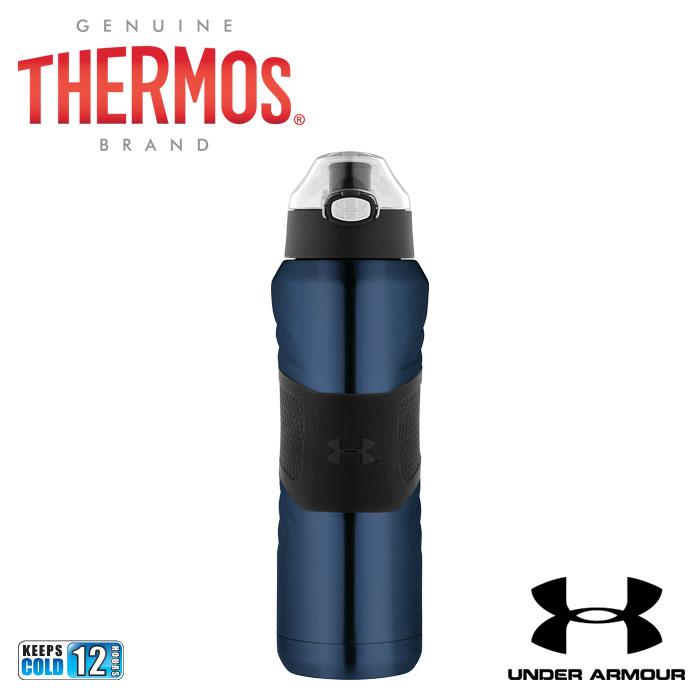 【あす楽対応】【並行輸入品】 THERMOS(サーモス) アンダーアーマー ハイドレーションボトル (保冷専用) US4700ID4
